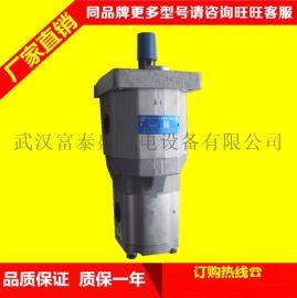 合肥长源液压齿轮泵叉车配件 小松 齿轮油泵总成 液庄油泵 3BA-60-71110
