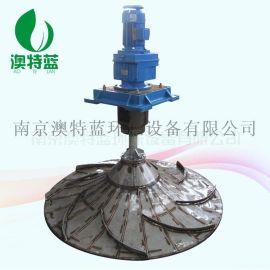 不锈钢叶轮直径2500mm混凝池双曲面搅拌机厂家