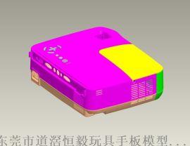办公文具抄数设计,数码机壳手板设计,3D手板设计