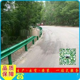 肇庆乡村道路波形梁护栏 厂家直销 广州护栏板销售