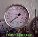 壓耐震壓力表(TA-400, TA-700)