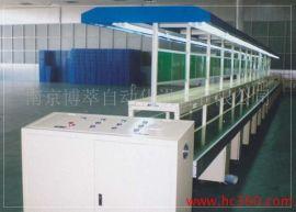 供应双边长条工作台式皮带输送生产线南京流水线南京生产线