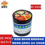深圳金环宇电力电缆ZC-VV22 3*2.5+2*1.5平方阻燃电缆