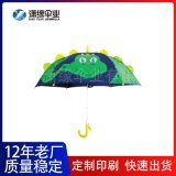 儿童广告伞 卡通广告雨伞定制 上海