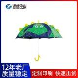 兒童廣告傘 卡通廣告雨傘定製 上海