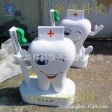 定做模擬牙齒雕塑 玻璃卡通牙齒雕塑 口腔醫院門口牙齒雕刻廠家