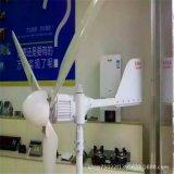 微型民用風力發電機廠家一手貨源水準軸小型風力發電機組