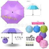 遇水开花黑胶防紫外线晴雨两用伞买一把会开花的伞挡雨又遮阳
