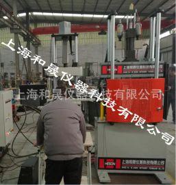 【电液伺服动静**疲劳试验机】伺服弹簧疲劳试验机和晟厂家供应