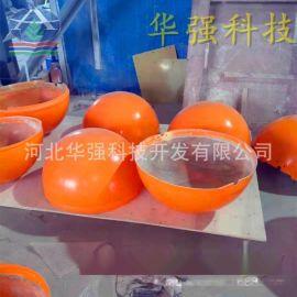 玻璃钢航空警示球 400mm 600mm障碍球电力传输反光球 高空醒目球
