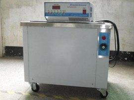 电子零件超声波清洗机,电镀前后处理清洗