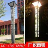 定制led戶外園林別墅廣場大型仿古景觀燈工程鋁型材方形景觀燈柱廠家直銷