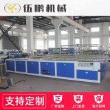 批发供应PE/PP塑料厚板材挤出生产线 PE/PP塑料板材挤出设备