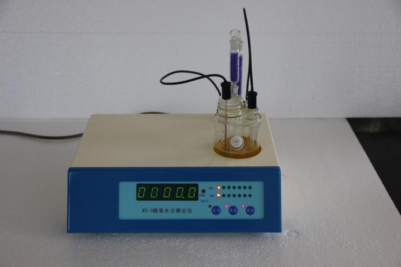 全自動庫侖法水分測試儀MS-3   化學實驗水分檢測儀