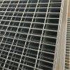 電廠熱鍍鋅格柵板 洗車房格柵板地板生產廠家