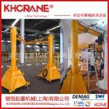 電動牆臂吊 壁式懸臂起重機 KBK旋臂吊 科尼電動葫蘆
