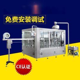 冲洗灌装封口一体机 小型三合一灌装机 饮料灌装机械