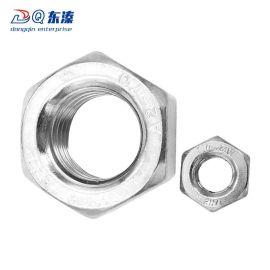 东溱工业紧固件 304不锈钢六角螺母厂家直销不锈钢六角螺母现货