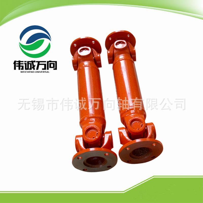 偉誠輕型SWC-I90A-450萬向軸,適用性強