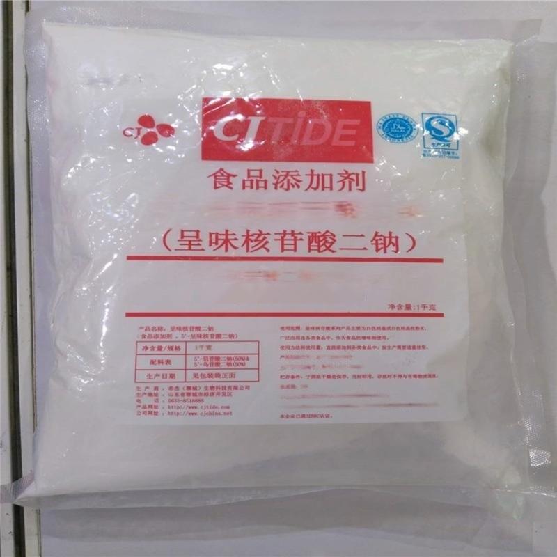5'—呈味核苷酸二钠希杰 厂家销售价格