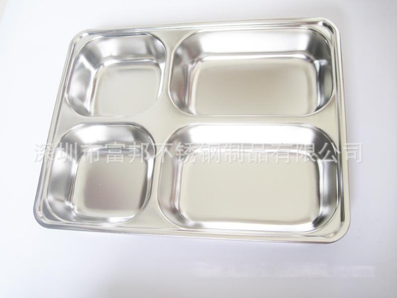 厂价直销无磁不锈钢四格快餐盘,加厚加深带盖快餐盒