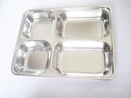 廠價直銷無磁不鏽鋼四格快餐盤,加厚加深帶蓋快餐盒