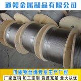 光面6*19- 9.3油性起重繩/電動葫蘆鋼絲繩/塗油光面鋼絲繩