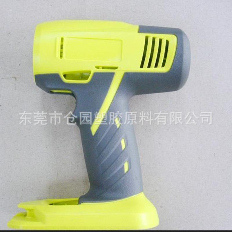 TPE/仓园塑胶(TPE塑胶)电动工具手柄包胶