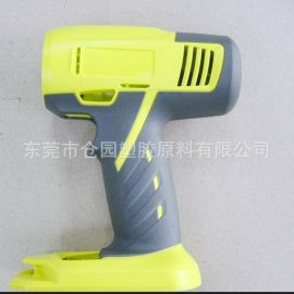 TPE/倉園塑膠(TPE塑膠)電動工具手柄包膠