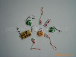 低价促销 PVC手机擦吊牌挂饰
