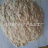 供應80-100目膩子專用楊木粉 木質纖維