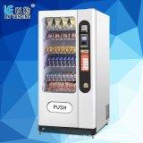 智能支付型综合自动售货机多少钱一台