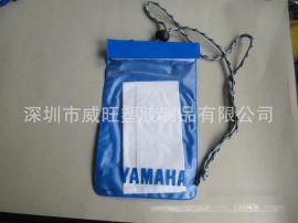 PVC防水袋,手機防水袋