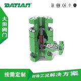 离心泵保护阀/给水泵三通阀/离心泵再循环保护阀