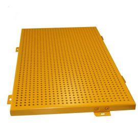 幕墙冲孔铝单板造型厂家定制铝单板规格墙体材料