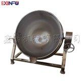 电磁加热高搅拌夹层锅,炒锅