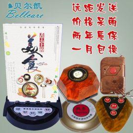 无线呼叫器茶餐厅永旺彩票注册员铃网吧足浴呼叫机按铃系统商用