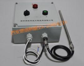 长期供应RXFD-20防爆高能点火装置 点火杆接口M18X1.0/1.5可选