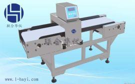 金属探测器(HY8802YJ)