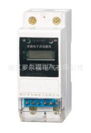 导轨式单相电能表电能脉冲输出LCD液晶显示微型家用电度