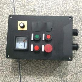 BZC8061防爆防腐操作柱