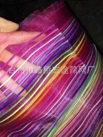 彩條紗網 手袋箱包網布滌綸紗網 十彩條紋方格網眼化妝袋紗網布
