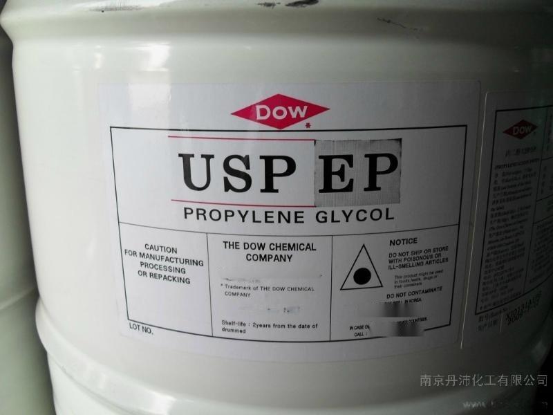 美国DOW原装99.5%以上含量丙二醇 丹沛化工现货供应