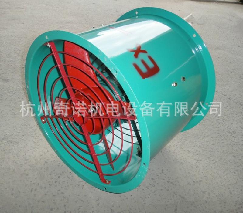 【厂价直销】BT35-11-5型0.75kw防爆型圆形管道轴流排风机