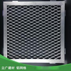 吊頂裝飾鋁板網衝孔鋁板網三角鋁網板廠家直銷