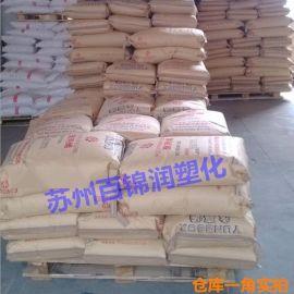薄壁制品PP台湾化纤K2051热稳定性高刚性高流动聚丙烯
