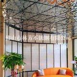 波浪紋天花吊頂 黑鏡面水波紋不鏽鋼吊頂裝飾板