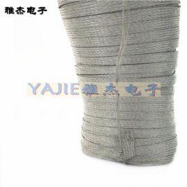 铝丝编织带 蝴蝶夹 LMY铝编织带 铝导电带 铝连接带 铝编织线