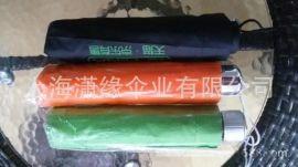 3折伞定制、3折广告伞订做厂家 上海伞厂