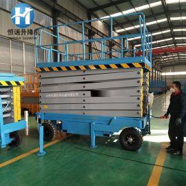 济南12米剪叉升降机 厂房升降货梯高空作业平台 液压移动式升降机